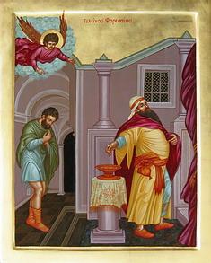 farisej